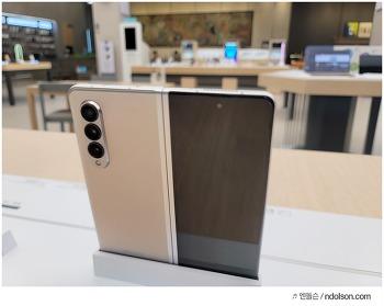 갤럭시 Z 폴드3 어떤 기능 담았나? 단점 개선 달라진 스펙, 기능, 체험 후기