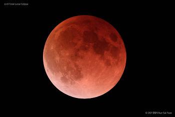 2018 Total Lunar Eclipse 2018 개기월식