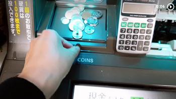 일본은 은행창구에서 동전 입금 하면 수수료 떼가요