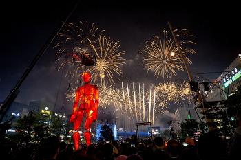 2021안산국제거리극축제, 10월 9일(토)~10일(일)로 연기하기로 결정