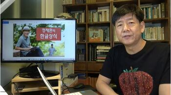 [한글 상식] '달리다', '딸리다'
