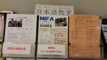 일본인의 일본어 컨닝 교재?