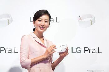 LG프라엘넥케어 뷰티디바이스 더마 LED 넥케어 런칭 쇼케이스 참관기