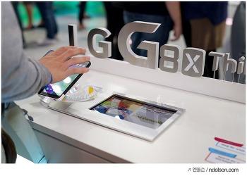 [IFA2019 신제품] LG V50S 직접본 후기와 듀얼스크린2
