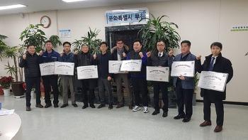 *유네스코 문학 창의도시 부천, '부천디아스포라문학상'제정 추진