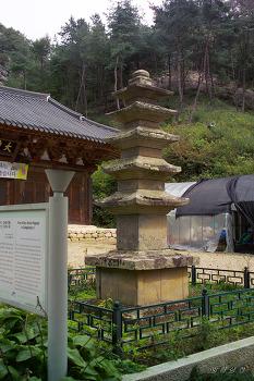 전라북도 유형문화재 제73호강정리오층석탑