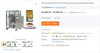 [중국 기계 수입 대행]  애완 동물 식품 포장 기계