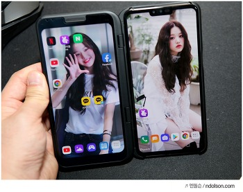 LG V50 듀얼스크린 넷플릭스 백그라운드 재생하기