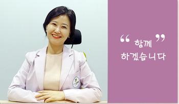 마이스토리 연구소 '오미영 소장' 수련감독 임명