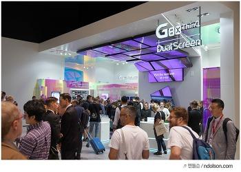 LG V50S ThinQ(5G) 후기, 8가지 변화 리뷰(feat. LG G8X)