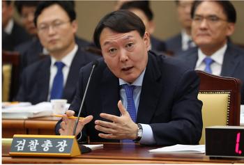 윤석열 검찰총장은 <한겨레>에 대한 명예훼손 형사처벌 시도를 중단하라