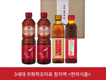 국내 최초 가쓰오부시 생산, 참치액 전문 기업 한라식품