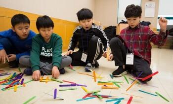 *국립중앙청소년수련원, 겨울방학 과학캠프 운영