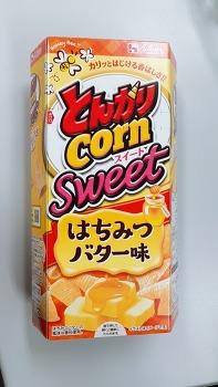 일본 꼬깔콘 허니버터 맛