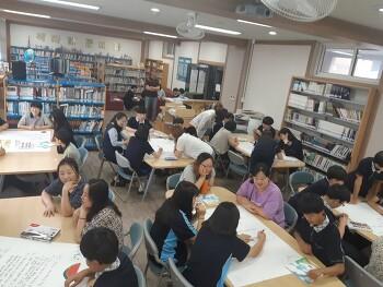 백운중학교  2019. 백운행복교육지구 지역학부모 독서모임과 함께하는 비경쟁독서토론 및 연극관람