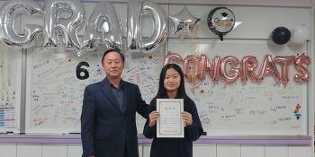 최성빈 초등학교 졸업식 ( WITH 교장샘)