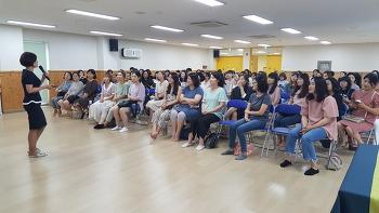 의림유치원  공.사립 유치원 학부모 연수