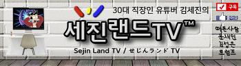 [19.06.21] 블로그 및 YouTube 현황 공개 , 채널명 변경