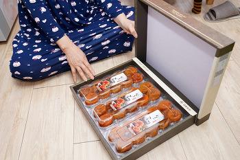 황이련 복숭아 곶감 효능, 온가족 명절 간식 선물세트