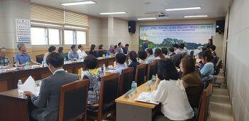 제천교육지원청  마을교육 업무협약식 성료