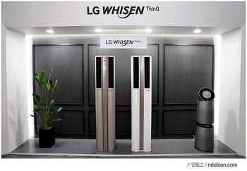2020년형 새로운 LG 휘센 에어컨의 추천 하는 이유! 직접 본 후기