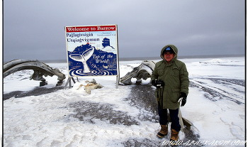 "Alaska "" 미국의 북극 땅끝마을 """