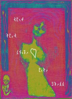 [사진편집] Munch (뭉크) - Madonna (마돈나)