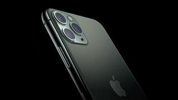 아이폰 11 PRO