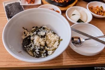 """양주 고읍지구 밥맛이 좋은 """"곤드레밥집"""""""