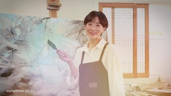 [영상 제작] 2018 경남문화예술진흥원 홍보영상