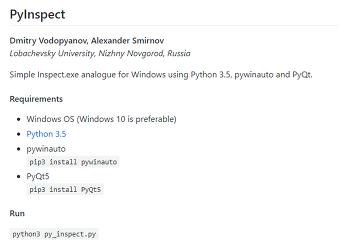 Python - PyInspect 설치 및 실행