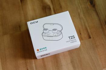 최고 가성비 코드리스 이어콘 QCY  T2S 간단 개봉기