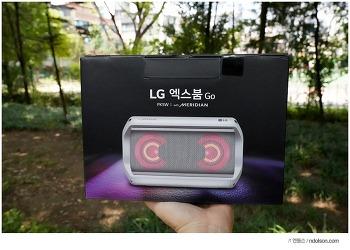 LG 엑스붐Go 화이트 PK5W, 메르디안 스피커 어때?