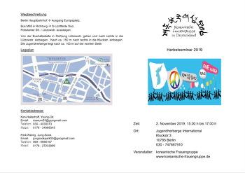 Einladung der offentlichen Seminar der koreanischen Frauengrppe in Deutschland(2019년 11월 2일)