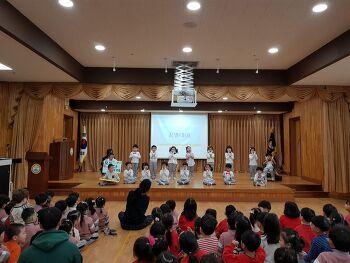 홍광유치원  특색교육활동 '꽃별데이' 진행