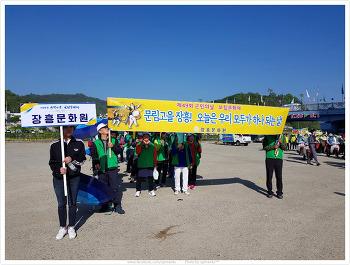 [사업후기]2019년 5월 2일 목요일 제49회 군민의 날_보림문화제