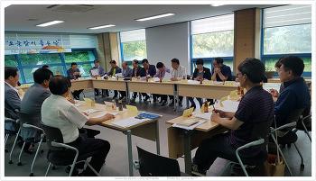 [사업후기]2019년 6월 17일 월요일_이사회의_원광대장흥통합의료한방병원