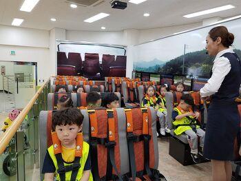 홍광유치원  체험 중심의 교통안전교육 실시