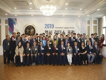 (주)신지이텍이 2019 글로벌 新한국인 大賞 - 기술혁신우수기업부문대상을 받았습니다^^