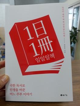 독서목록(2101권~2200권) -by 주부독서연구소