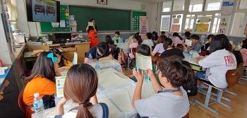 홍광초등학교  올바른식습관으로 건강해져요