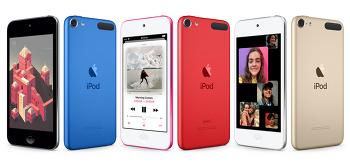 가성비폰 주목! 아이팟터치 7세대 대신 아이폰7 가격 어때요?