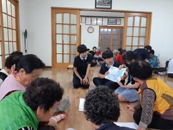 백운중학교 지역 경로당 어르신들과 함께 소통과 공감 프로그램 진행