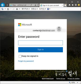 MS Office 365 계정을 노리는 피싱(Phishing) 사이트 주의 (2019.12.6)