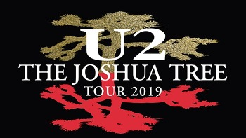 [HOT ISSUE] 마침내 그들이 온다! MBC, 록밴드 U2 첫 내한공연 주최