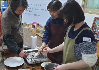 [음식공감] 히로미의 음식공감(2) - 치라시즈시, 백합국, 미타라시 당고를 함께 만들다.
