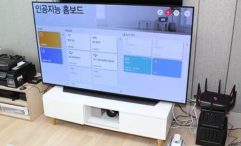 최신 TV LG 올레드TV AI ThinQ 65인치 UHD TV OLED65C9GNA 특장점 후기