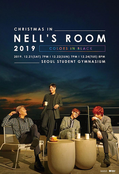 [19.12.21] Christmas in NELL's Room XIII [COLORS IN BLACK]