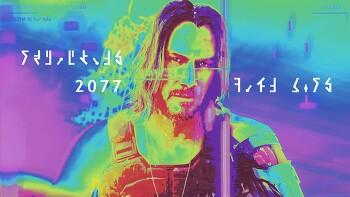[사진편집] Cyberpunk 2077 : John Wick (사이버펑크 2077 : 존 윅)