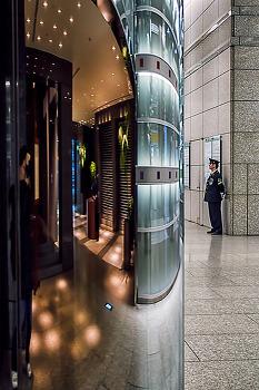 일본 신주쿠파크타워
